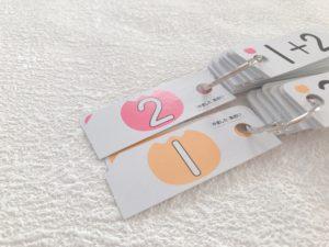 計算カードに名前シールを貼る
